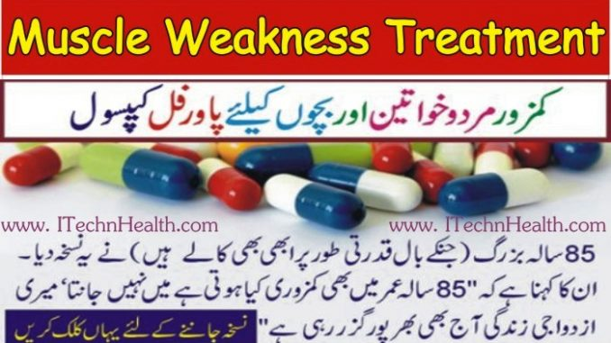 6 Tips For Muscle Weakness Treatment