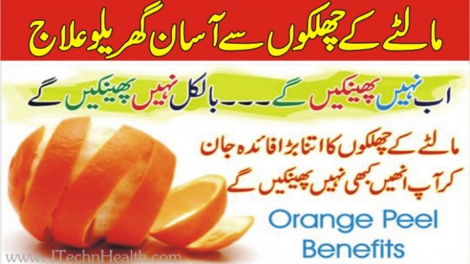 Orange K Chilke Ka Fiady