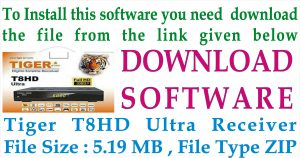 Tiger T8hd software download