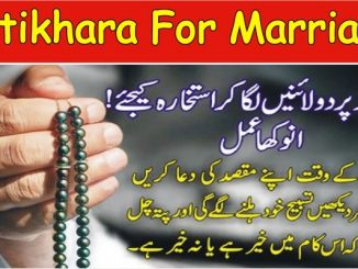 How To Do Istikhara For Marriage With Tasbeeh