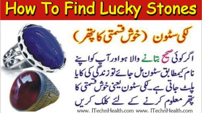 How To Find Lucky Stones According To Date Of Birth
