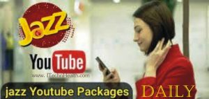 How to Activate Jazz Daily Youtube Package