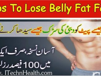 How to Lose Belly Fat Naturally, Lose Belly Fat At Home