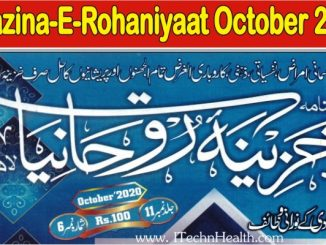 Khazina-E-Rohaniyaat October 2020 Magazine