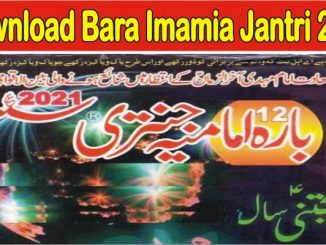 Bara Imamia Jantri 2021 Download