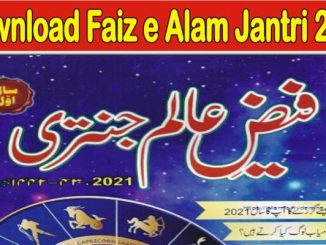 Faiza Alam Jantari 2021 Download