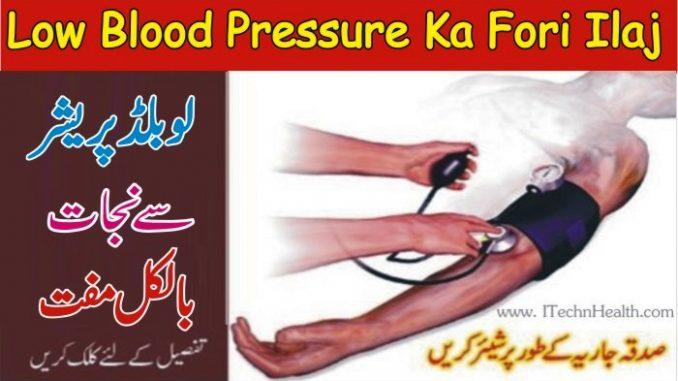 Low Blood Pressure Ka Fori Ilaj