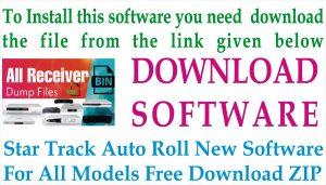 All China Star Track protocol HD receiver auto roll PowerVU key software