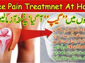 Arthritis Knee Pain Treatment at Home