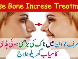 Nose Bone Increase Treatment In Ayurveda