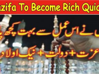 How To Become Rich Quickly, Wazifa To Become Rich Quickly
