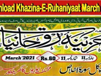 Khazina-e-Ruhaniyaat March 2021 Magazine