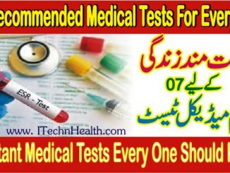 07 Most Important Medical Tests Every One Should Know