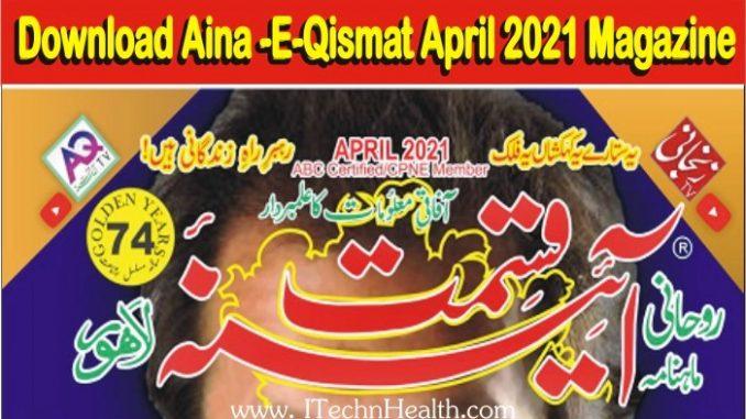 Aina E Qismat April 2021 Magazine
