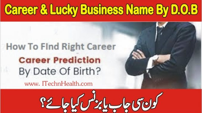 Career By Date Of Birth & Lucky Business Name By Date Of Birth