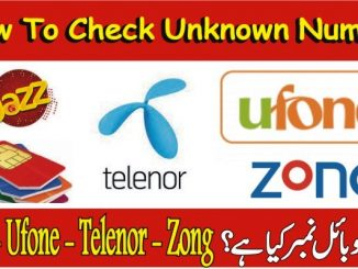 How To Check Jazz Number, Zong Number, Ufone Number, Telenor Number Online