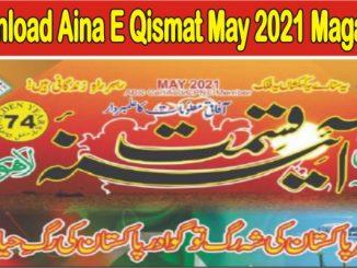 Aina E Qismat May 2021 Magazine