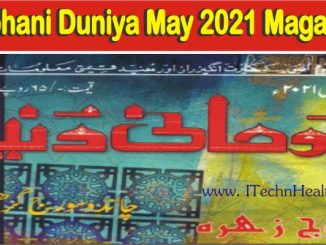 Roohani Duniya May 2021 Magazine