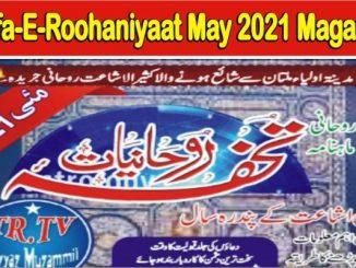 Tohfa-E-Roohaniyaat May 2021 Magazine Free Download