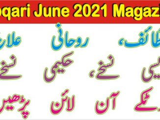 Ubqari June 2021 Magazine Published