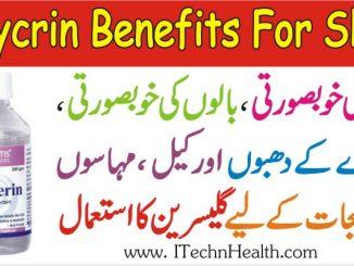Glycerin Benefits For Skin, Face, Dark Spot, Lip Softness and Hair Grow