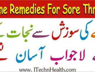 Sore Throat Treatment, Throat Swelling Home Remedies