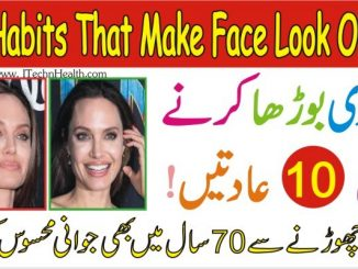10 Habits That Make Face Look Older, What Makes You Look Younger