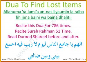 Dua to Find Lost Item