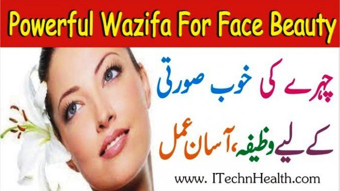 Powerful Wazifa For Face Beauty