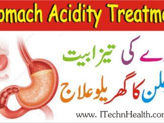 Stomach Acidity Treatment At Home, Maday Ki Jalan Aur Tezabiyat Ka Ilaj